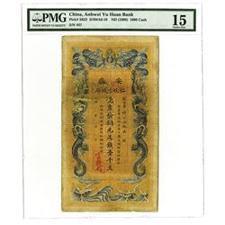 Anhwei Yu Huan Government Bank ND (1909) Cash Issue.