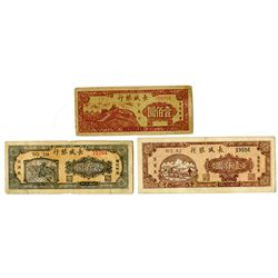 Bank of Chang Chun, 1948, Trio of Issued Notes
