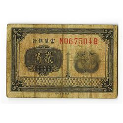 Futien Bank, ND (1921) Issue Banknote.