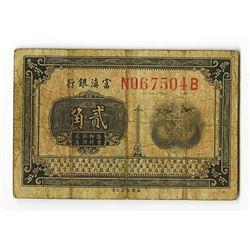 Futien Bank, ND (1921) Issue Banknote.