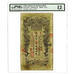 Hunan Government Bank 1906-08 Banknote Issue.