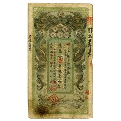 Hunan Government Bank, Yr.30 (1904) Tael Issue Banknote.