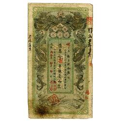 Hunan Government Bank, Yr.30 (1904) Tael Issue Banknote.