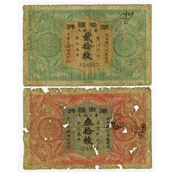 Hunan Provincial Bank, 1915 Copper Coin Issue Pair.