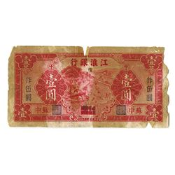 Kiang Hwai Bank of China, 1941 Provisional Issue Rarity.