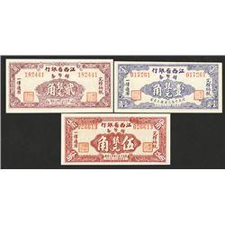 Kiangsi Provincial Bank, July 1949 Banknote Trio