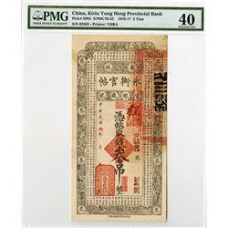Kirin Yung Heng Provincial Bank, 1916-1917, Issued Banknote