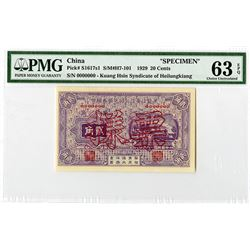 Kuang Hsin Syndicate of Heilungkiang, 1929, Specimen Note