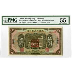 Kwang Sing Company, 1924, Issued Note