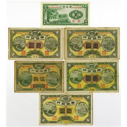 Kwangsi Bank, 1912; 1921 and 1938 Issue Banknote Assortment.