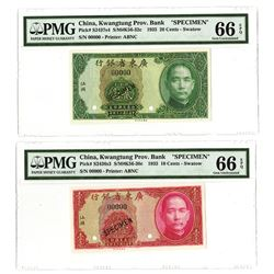 Kwangtung Provincial Bank, 1935 Local Currency Issue  Swatow  Specimen Pair.