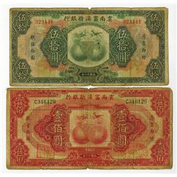 New Futien Bank 1929 Issue Banknote Pair.