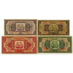 New Futien Bank 1929 Issue Banknote Quartet.