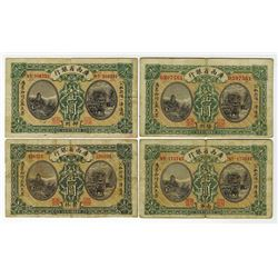 Provincial Bank of Kwangsi, 1926 Banknote Quartet.