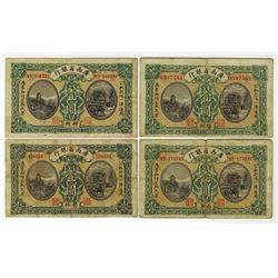 Provincial Bank of Kwangsi, 1926 Banknote Quartet.