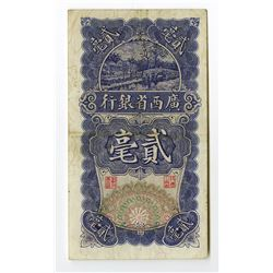 Provincial Bank of Kwangsi, 1928 Issue.