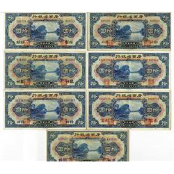 Provincial Bank of Kwangsi, 1929 Banknote Assortment.