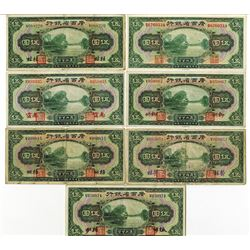 Provincial Bank of Kwangsi, 1929 Banknote Assortment.