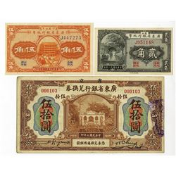 Provincial Bank of Kwangtung Province, 1918 and 1922 Issue banknote Trio.