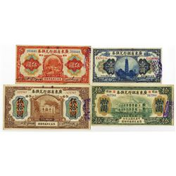 Provincial Bank of Kwangtung Province, 1918 Issue banknote Quartet.