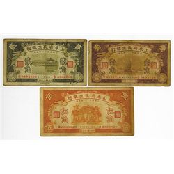 Shantung Minsheng Bank 1936 Banknote Trio.