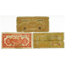 Bank of Bai Hai, 1944 Issue Banknote Trio.