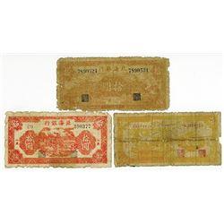 Bank of Bai Hai, 1944 Issue Banknote Trio.