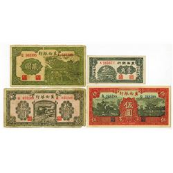 Bank of Chinan, 1939 Banknote Quartet.