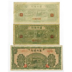 Bank of Chinan, 1942 and 1946  Banknote Trio.