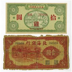 Southern Peoples Bank and Bei Hai Bank, ca.1938-1949 Banknote Pair.