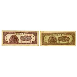 Tung Pei Bank of China, 1947-1948, Pair of Issued Notes