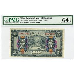 Provincial Army of Shantung, 1926, Issued Note