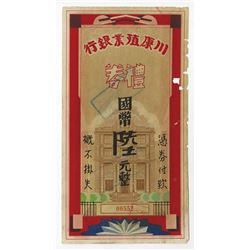 Cultivation Bank of Chuan Kang, ND (ca.1940's), Circulating Savings Bond.