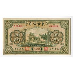 """Eastern Trading Company, 1924 """"Suchow"""" Private Banknote."""