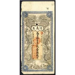 Foo Yee Sung from Kewjiang Main Street, (ca. 1912), Private Issue Banknote.