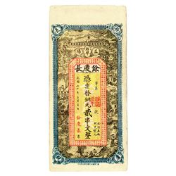 Hunan Province, 1931, Private Issued Note