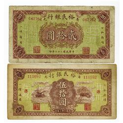Shoukuang Yumin Bank, 1943 and 1944 Banknote Issue Pair.