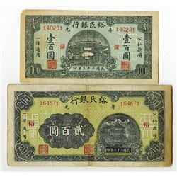 Shoukuang Yumin Bank, 1944 Banknote Issue Pair.