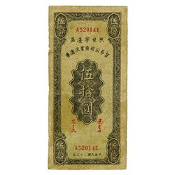 The Shaanxi-Gansu-Ningxia Border Region Trading Company circulation note 50 yuan 1944. 1944_________