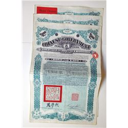 Chinese Government Gold Loan, 1912 Issued Quartet of Bonds