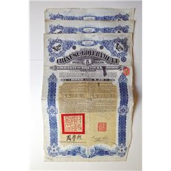 Chinese Government Gold Loan, 1912 Issued Trio of Bonds