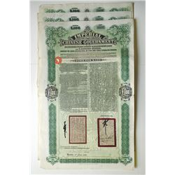 Chinese Imperial Railway: Tientsin-Pukow, 1911 Issued Trio of Bonds