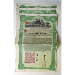 Imperial Chinese Government: Hukuang Railways, 1911 Issued Trio of Bonds.