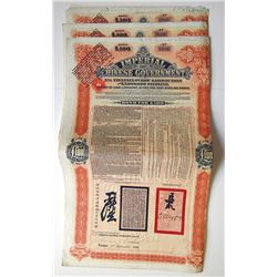 Imperial Chinese Government: Tientsin-Pukow Railway, 1908 Issued Trio of Bonds