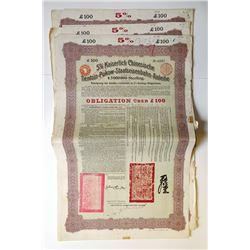 Kaiserlich Chinesische Tientsin-Pukow-Staatseisenbahn-Anleihe 1908 Issued Trio of Bonds