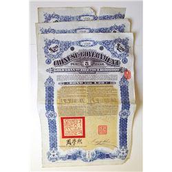 Kaiserlich Chinesische Tientsin-Pukow-Staatseisenbahn-Anleihe, 1908 Issued Trio of Bonds