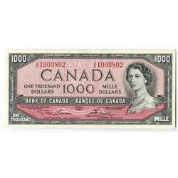 "Bank of Canada, Series of 1954 (1974-84) Issued ""Modified Hair"" Banknote."