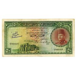 National Bank of Egypt, 1949, Issued Note