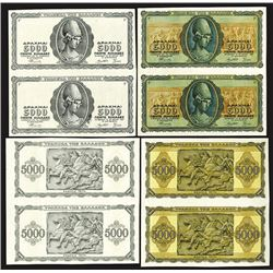 Bank of Greece, 1943 Inflation Issue Progress Proof Group of 4 Uncut Pairs.