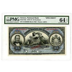 Banque Nationale De Grece, 1918 Specimen Banknote.